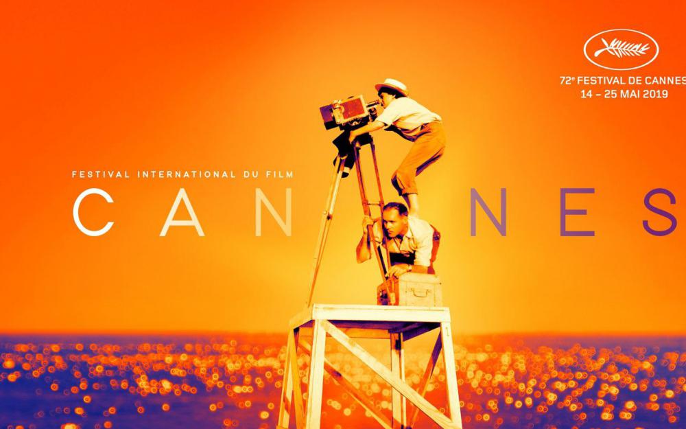 Festival international du film